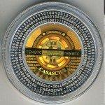 """Santiago Siri: """"Yo pondría mis ahorros en bitcoins"""""""