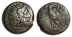 moneda-ptolomeo IV-historia-bitcoin
