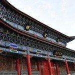 El rol de China en el precio del bitcoin