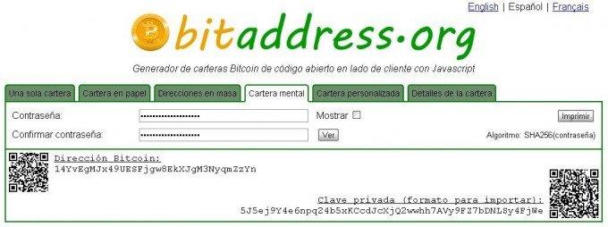 tutorial+contraseñas+Bitaddress