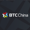 noticias-bitcoin-BTC China