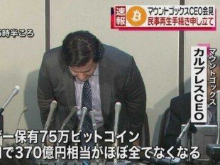 mtgox-files-for-bankruptcy