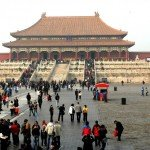 Se cumplió el plazo rumoreado del Banco Central Chino: BTC China opera con normalidad