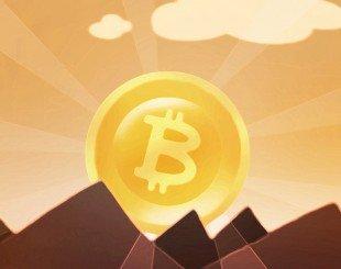 amanecer-bitcoin