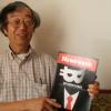 noticias-bitcoin-Dorian Nakamoto