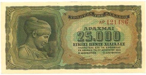 Grecia – 25.000 dracmas, 1943