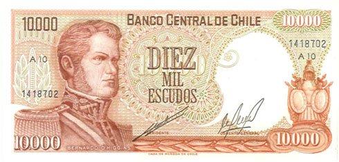Chile – 10.000 pesos, 1975