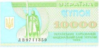 hiperinflación Ucrania