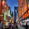 noticias-bitcoin-japon