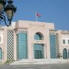 noticias-bitcoin-tunez