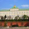 kremlin-moscow-rusia